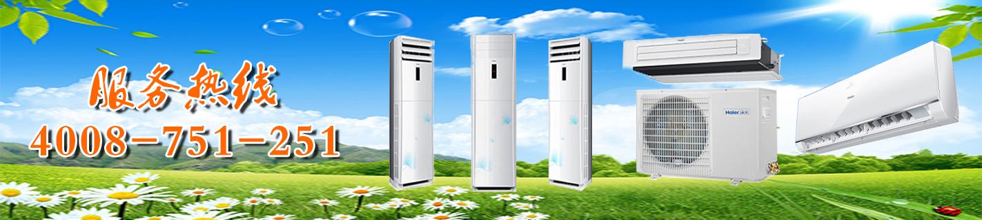 回收酒店、医院、公司、单位的各类中央空调、空调机组